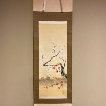<雪> 梅に富士図