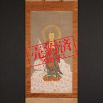 【売約済】地蔵菩薩像 江戸時代