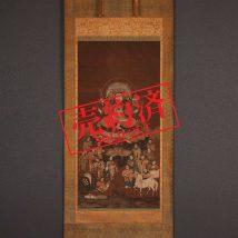 【売約済】仏画 八臂弁財天御尊像 室町~桃山時代 中国画