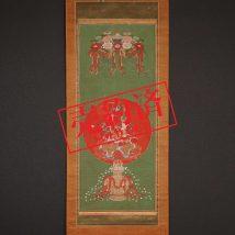 【売約済】仏画 愛染明王像 江戸時代 仏教美術