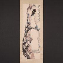 <袁波>啄木鳥図