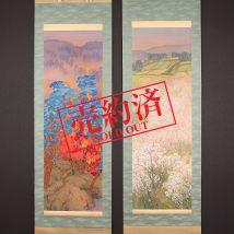 【売約済】<広江霞舟>双幅 春秋風景図 吉野・嵐山