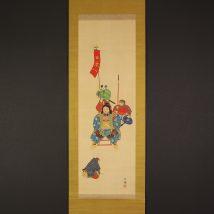 <西田竹僊>桃太郎図 五月掛け