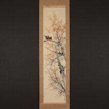 <篁牛人>秋景花鳥図