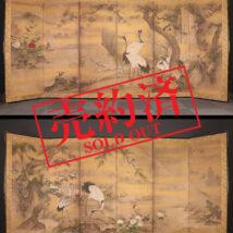 【売約済】一双 四季花鳥図屏風