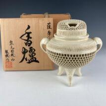 上別府雅楓 作 薩摩焼 籠目透し彫香炉 伝統工芸士 (HP321 )